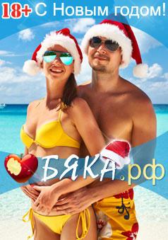 красивые любовники на бяка.рф